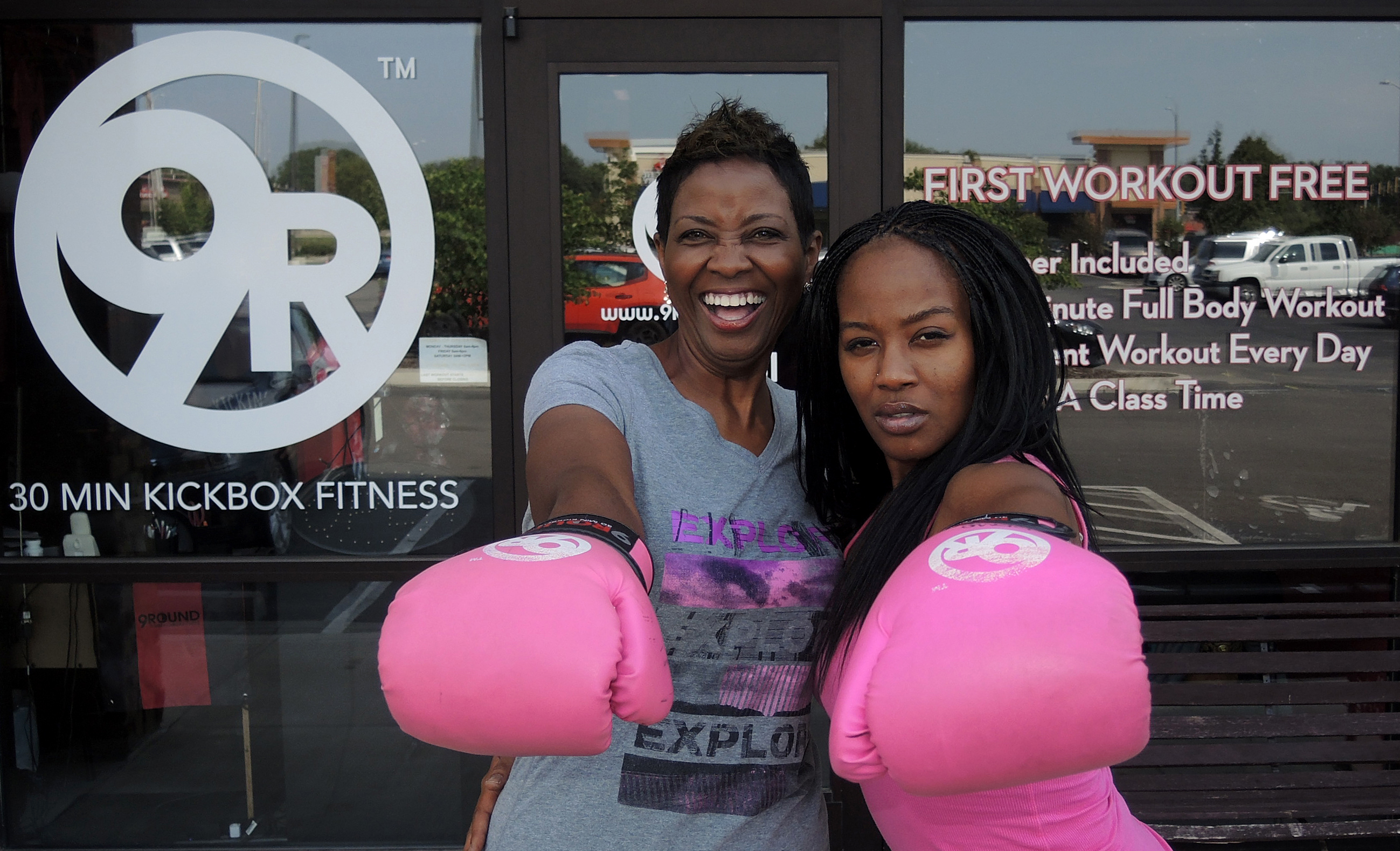 Jewels Of The City – 9 Round 30 Minute Kickbox Fitness